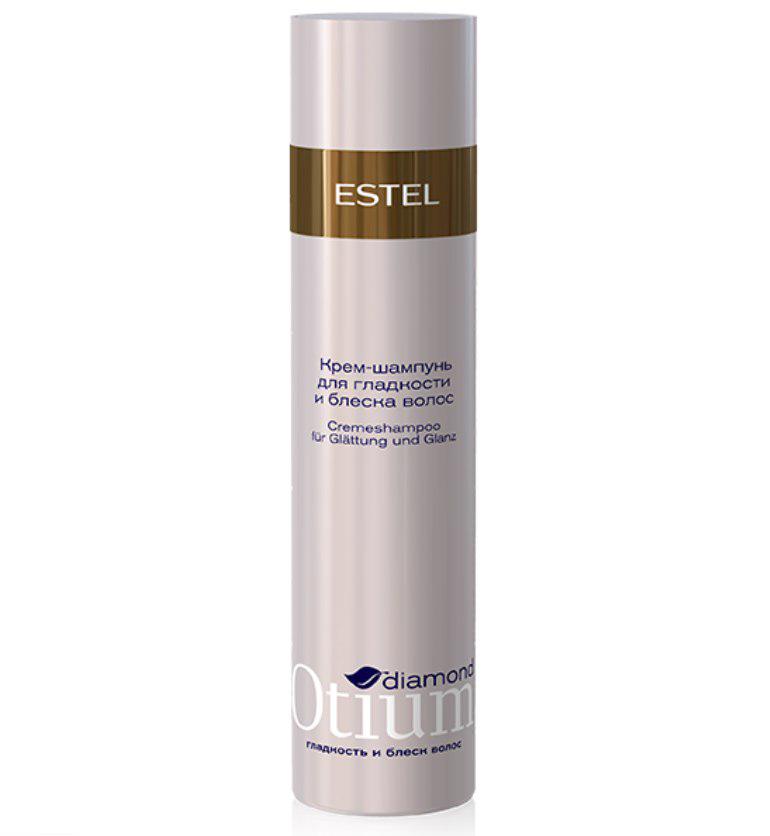 Estel Otium Diamond Крем-шампунь для гладкости и блеска волос 250 мл (Estel Professional)