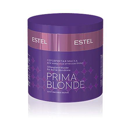 Estel Prima Blonde - Серебристая маска для холодных оттенков блонд 300 млPB.7Тип волос: Осветленные Проблемы волос: Поврежденные волосы Максимальный ухаживающий эффект и забота об идеальном ледяном блонде – отличительные черты уникальной Серебристой маски от ESTEL. Высокая концентрация полезных веществ восстанавливает поврежденную структуру волос, питает, увлажняет и укрепляет волосы по всей длине. Волосы – шелковистые, сильные, здоровые и сверкающие, как серебро! Результат: Фиолетовые пигменты – нейтрализуют желтый нюанс Амино-функциональный силоксановый полимер – восстанавливает волосы Ланолин – смягчает и укрепляет волосы.
