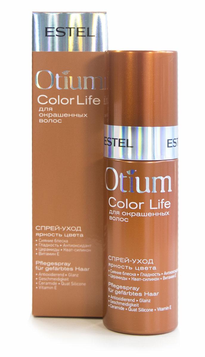 Estel Otium Blossom - Спрей-уход для окрашенных волос Яркость цвета 100 млOT.85Estel Otium Aqua Спрей - кондиционер для волос увлажняющий - несмываемый уход. Он эффективно увлажняет сухие волосы, приглаживает чешуйки, выравнивает кутикулу. Хорошо кондиционирует, придает блеск. Обладает антистатическим эффектом.В результате эластичные, блестящие волосы и естественная укладка.