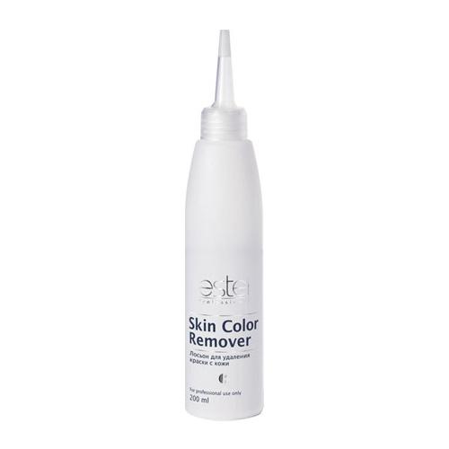 Estel Skin Color Remover - Лосьон для удаления краски с кожи 200 мл (Estel Professional)