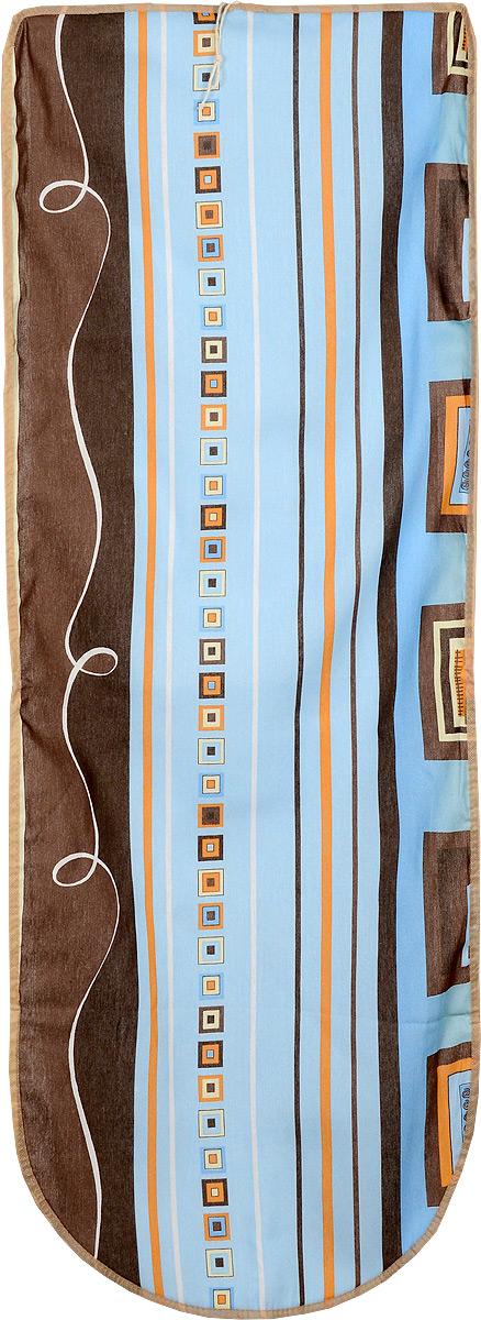 Чехол для гладильной доски Eva, цвет: голубой, коричневый, 125 х 47 смЕ13_голубой, коричневыйХлопчатобумажный чехол Eva с поролоновым слоем продлит срок службы вашей гладильной доски. Чехол снабжен стягивающим шнуром, при помощи которого вы легко отрегулируете оптимальное натяжение чехла и зафиксируете его на рабочей поверхности гладильной доски. Размер чехла: 125 х 47 см. Максимальный размер доски: 116 х 40 см.