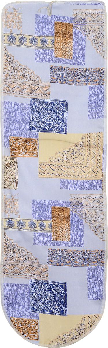 Чехол для гладильной доски Eva Узоры, цвет: голубой, синий, бежевый, 120 х 38 смЕ13*_голубой, синий, бежевыйЧехол для гладильной доски Eva Узоры выполнен из хлопчатобумажной ткани, с поролоновой подкладкой. Чехол предназначен для защиты или замены изношенного покрытия гладильной доски. Благодаря удобной системе фиксации легко крепится. Этот качественный чехол обеспечит вам легкое глажение. Размер чехла: 120 x 38 см. Максимальный размер доски: 112 x 32 см.