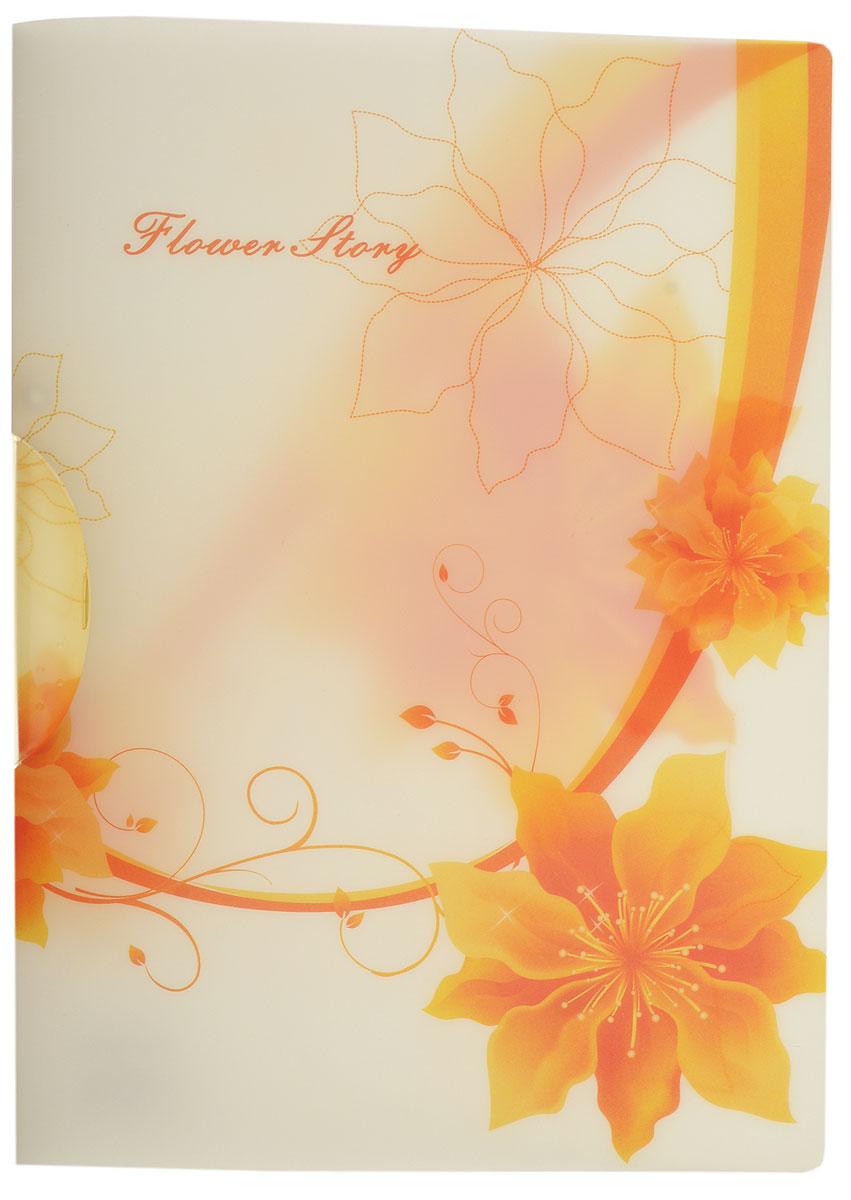Centrum Папка Flower Story цвет оранжевый формат А484135РПапка с клипом Centrum Flower Story станет вашим верным помощником дома и в офисе. Это удобный и функциональный инструмент, предназначенный для хранения и транспортировки рабочих бумаг и документов формата А4. Папка изготовлена из прочного высококачественного пластика, оснащена боковым поворотным клипом, позволяющим фиксировать неперфорированные листы. Уголки имеют закругленную форму, что предотвращает их загибание и помогает надолго сохранить опрятный вид обложки. Папка оформлена оригинальным изображением цветов. Папка - это незаменимый атрибут для любого студента, школьника или офисного работника. Такая папка надежно сохранит ваши бумаги и сбережет их от повреждений, пыли и влаги.