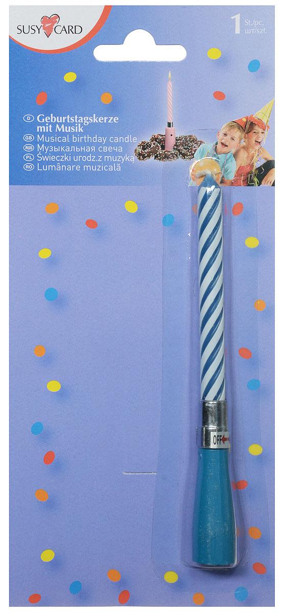 Susy Card Свеча для торта музыкальная Happy Birthday цвет голубой11367091_голубойОригинальная витая свеча Happy Birthday в музыкальном подсвечнике эффектно украсит праздничный стол и создаст особенную волшебную атмосферу на вашем празднике. Свеча выполнена из качественного парафина. Музыка начинает играть после того, как повернули свечу в подсвечнике против часовой стрелки. Выключается музыка поворотом по часовой стрелке. Основание свечи можно использовать многократно. С этой свечой ваш праздник станет еще удивительнее и веселее.