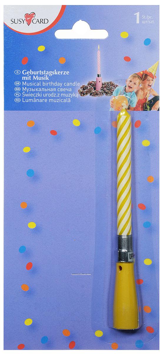 Susy Card Свеча для торта музыкальная Happy Birthday цвет желтый11367091_желтыйОригинальная витая свеча Happy Birthday в музыкальном подсвечнике эффектно украсит праздничный стол и создаст особенную волшебную атмосферу на вашем празднике. Свеча выполнена из качественного парафина. Музыка начинает играть после того, как повернули свечу в подсвечнике против часовой стрелки. Выключается музыка поворотом по часовой стрелке. Основание свечи можно использовать многократно. С этой свечой ваш праздник станет еще удивительнее и веселее.
