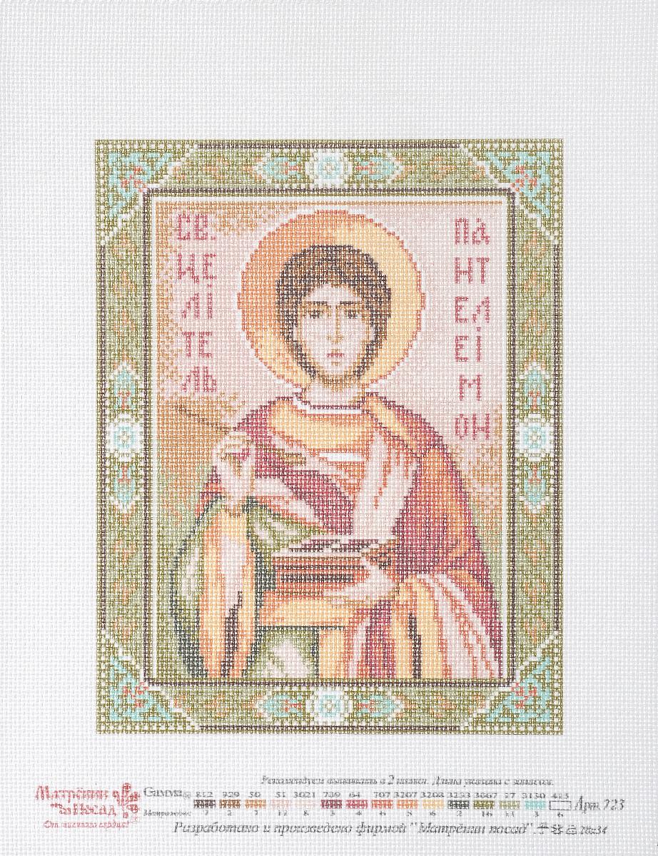 Канва с рисунком для вышивания Матренин Посад Святой Пантелеймон, 19 х 25 см551275_723Канва с рисунком для вышивания Матренин Посад Святой Пантелеймон изготовлена из хлопка. Рисунок-вышивка, выполненный на такой канве, выглядит очень оригинально. Вышивка выполняется в технике полный крестик в 2-3 нити или полукрестом в 4 нити. Вышивание отвлечет вас от повседневных забот и превратится в увлекательное занятие! Работа, сделанная своими руками, создаст особый уют и атмосферу в доме и долгие годы будет радовать вас и ваших близких, а подарок, выполненный собственноручно, станет самым ценным для друзей и знакомых. Рекомендуемое количество цветов: 15.