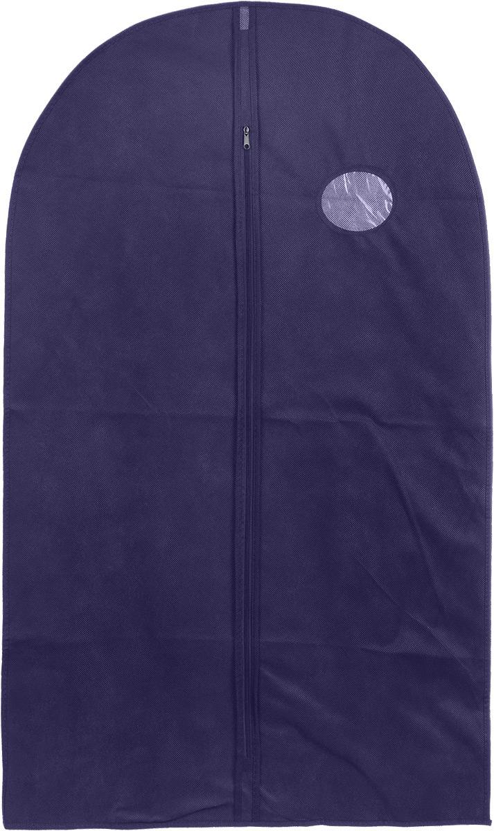 Чехол для одежды Home Queen, цвет: синий, 65 см x 100 см53343Чехол для одежды Home Queen изготовлен из высококачественного нетканного материала, который обеспечивает естественную вентиляцию, позволяя воздуху проникать внутрь, но не пропускает пыль. Чехол очень удобен в использовании, а благодаря его форме, одежда не мнется даже при длительном хранении. Специальное прозрачное окошко позволяет видеть содержимое внутри чехла, не открывая его. Изделие легко открывается и закрывается застежкой-молнией. Чехол для одежды будет очень полезен при транспортировке вещей на близкие и дальние расстояния, при длительном хранении сезонной одежды, а также при ежедневном хранении вещей из деликатных тканей.