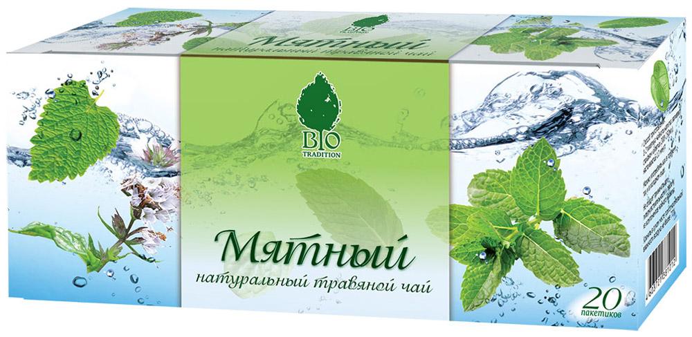 BioTradition Мятный травяной чай в пакетиках, 20 шт4603721381029Травяной чай в пакетиках BioTradition Мятный. В состав входят мята и мелисса. Мята успокаивает нервную систему, нормализует сердечную деятельность, улучшает аппетит и пищеварение; помогает расслабить тело, прояснить ум и чувства. Мелисса успокаивает нервную систему, нормализует работу сердца, снижает артериальное давление, способствует регенерации тканей желудка.