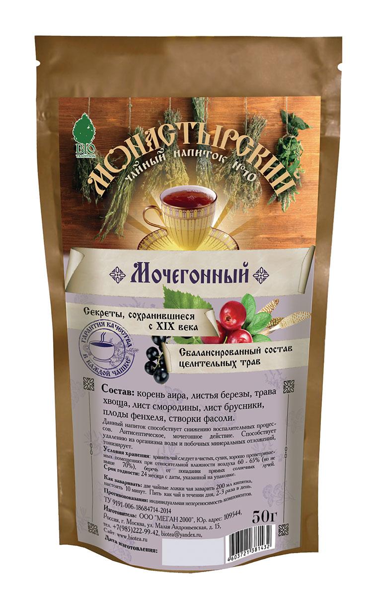 BioTradition Монастырский №10 Мочегонный чайный напиток, 50 г4603721381432Напиток BioTradition Монастырский №10 Мочегонный способствует снижению воспалительных процессов и обладает антисептическим и мочегонным действием. Способствует удалению из организма воды и побочных минеральных отложений, тонизирует. Состав: корень аира, листья березы, трава хвоща, лист смородины, лист брусники, плоды фенхеля, створки фасоли.