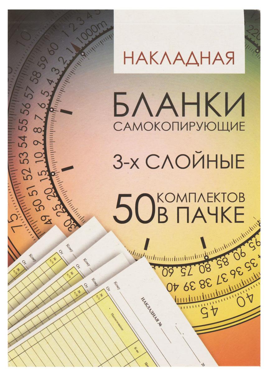 Proff Бланк бухгалтерский самокопирующийся 50 шт