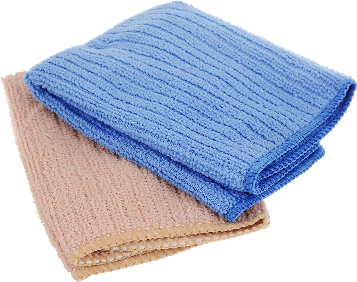 Салфетка из микрофибры Home Queen, цвет: синий, бежевый, 30 х 30 см, 2 шт57048_синий, бежевый 2Салфетка Home Queen изготовлена из микрофибры. Это великолепная гипоаллергенная ткань, изготовленная из тончайших полимерных микроволокон. Салфетка из микрофибры может поглощать количество пыли и влаги, в 7 раз превышающее ее собственный вес. Многочисленные поры между микроволокнами, благодаря капиллярному эффекту, мгновенно впитывают воду, подобно губке. Благодаря мелким порам микроволокна, любые капельки, остающиеся на чистящей поверхности очень быстро испаряются и остается чистая дорожка без полос и разводов. В сухом виде при вытирании поверхности волокна микрофибры электризуются и притягивают к себе микробов, мельчайшие частицы пыли и грязи, удерживая их в своих микропорах. Размер салфетки: 30 х 30 см.