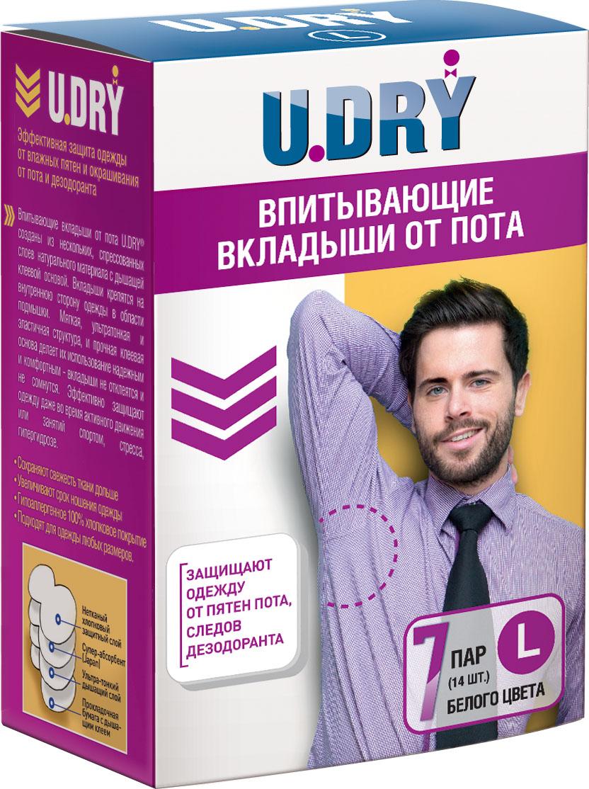 U-Dry Вкладыши от пота для одежды. Размер LУТ000001438Защищают одежду от пятен пота, следов дезодаранта. Эффективны не только в стандартных ситуациях, но и во время активного движения и занятий спортом. Результат применения: сохраняют свежесть ткани дольше, увеличивают срок ношения одежды, подходят для одежды любых размеров.