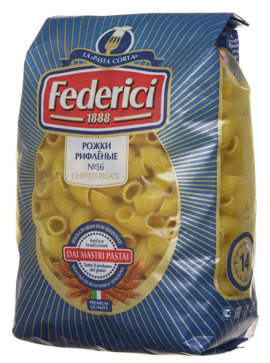 Federici Chifferi Rigate рожки рифленые макаронные изделия, 500 г