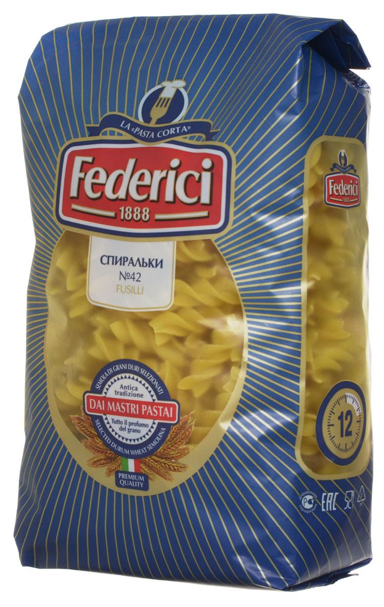 Federici Fusilli спиральки макаронные изделия, 500 г 0100042