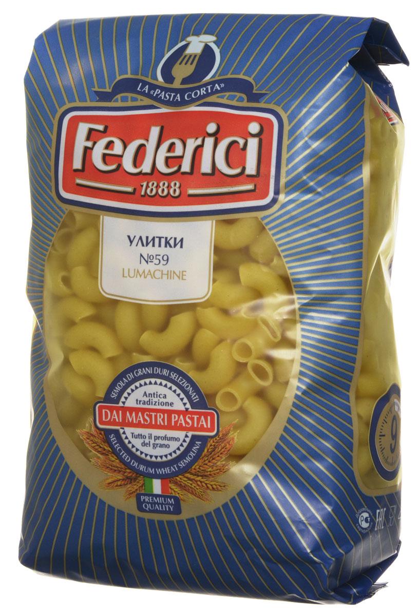 Federici Lumachine улитки макаронные изделия, 500 г