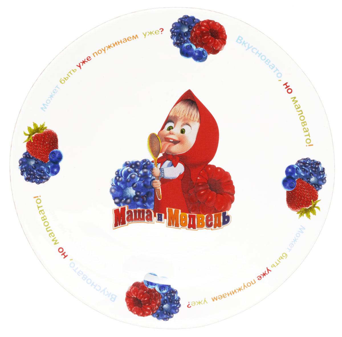 Маша и Медведь Тарелка детская Лето диаметр 20 см10327Яркая тарелка Маша и Медведь Лето идеально подойдет для кормления малыша и самостоятельного приема им пищи. Тарелка выполнена из стекла и оформлена высококачественным изображением героини мультфильма Маша и Медведь. Такой подарок станет не только приятным, но и практичным сувениром, добавит ярких эмоций вашему ребенку! Не подходит для использования в посудомоечной машине.