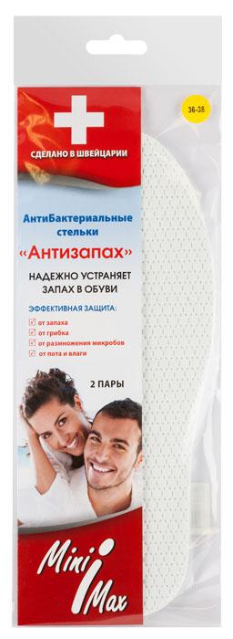 Стельки антибактериальные MiniMax, 2 пары, цвет: белый, размер 36-3888201Стельки антибактериальные MiniMax, 2 пары в упак. - Стельки для обуви от запаха. Ультратонкие. Ароматизированные. Антигрибковые. 3-х слойные с антибактериальным и антимикробным веществом «SANITIZED» - пиритион цинка. Цвет: белый. Пр-во: Швейцария. Размер 36-38