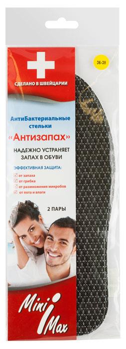 Стельки антибактериальные MiniMax, 2 пары, цвет: черный, размер 36-38
