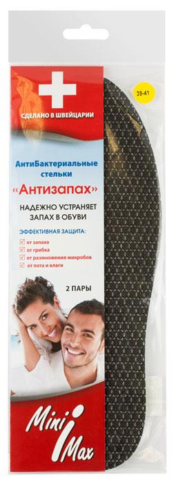 Стельки антибактериальные MiniMax, 2 пары, цвет: черный, размер 39-4188207Стельки антибактериальные MiniMax, 2 пары в упак. - Стельки для обуви от запаха. Ультратонкие. Ароматизированные. Антигрибковые. 3-х слойные с антибактериальным и антимикробным веществом «SANITIZED» - пиритион цинка. Цвет: чёрный. Пр-во: Швейцария.Размер 39-41