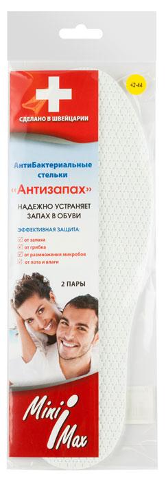 Стельки антибактериальные MiniMax, 2 пары, цвет: белый, размер 42-4488203Стельки антибактериальные MiniMax, 2 пары в упак. - Стельки для обуви от запаха. Ультратонкие. Ароматизированные. Антигрибковые. 3-х слойные с антибактериальным и антимикробным веществом «SANITIZED» - пиритион цинка. Цвет: белый. Пр-во: Швейцария.Размер 42-44