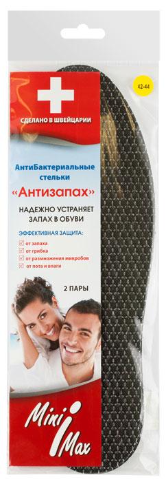 Стельки антибактериальные MiniMax, 2 пары, цвет: черный, размер 42-4488208Стельки антибактериальные MiniMax, 2 пары в упак. - Стельки для обуви от запаха. Ультратонкие. Ароматизированные. Антигрибковые. 3-х слойные с антибактериальным и антимикробным веществом «SANITIZED» - пиритион цинка. Цвет: чёрный. Пр-во: Швейцария.Размер 42-44