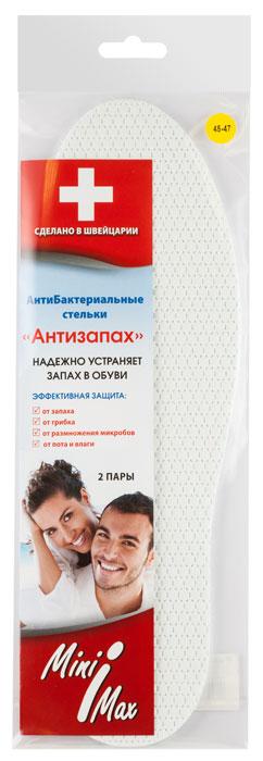 Стельки антибактериальные MiniMax, 2 пары, цвет: белый, размер 45-4788204Стельки антибактериальные MiniMax, 2 пары в упак. - Стельки для обуви от запаха. Ультратонкие. Ароматизированные. Антигрибковые. 3-х слойные с антибактериальным и антимикробным веществом «SANITIZED» - пиритион цинка. Цвет: белый. Пр-во: Швейцария.Размер 45-47