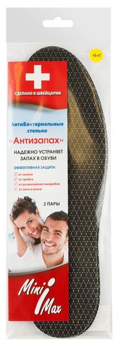 Стельки антибактериальные MiniMax, 2 пары, цвет: черный, размер 45-4788209Стельки антибактериальные MiniMax, 2 пары в упак. - Стельки для обуви от запаха. Ультратонкие. Ароматизированные. Антигрибковые. 3-х слойные с антибактериальным и антимикробным веществом «SANITIZED» - пиритион цинка. Цвет: чёрный. Пр-во: Швейцария.Размер 45-47