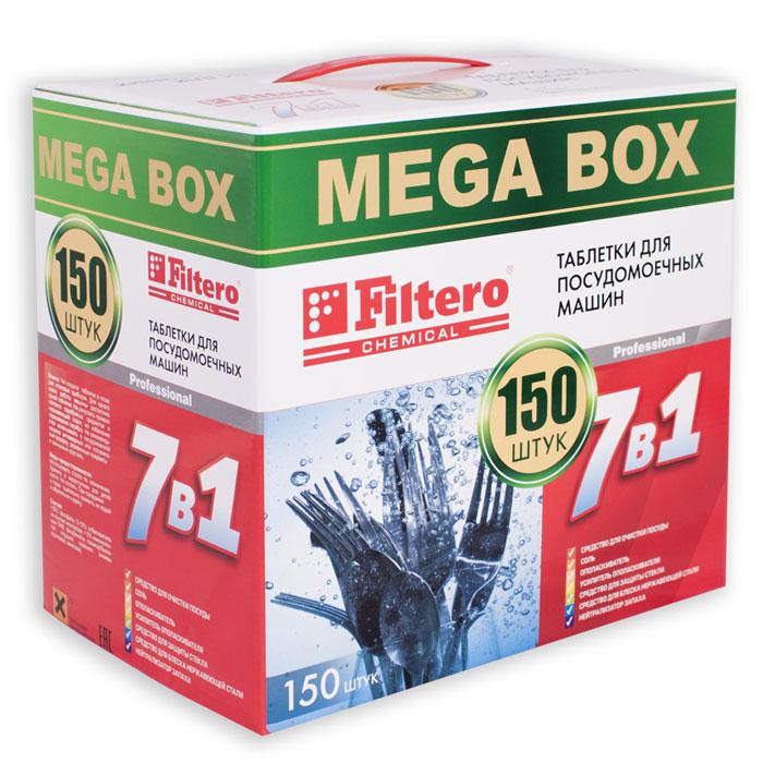 Filtero Таблетки для посудомоечной машины 7 в 1, 150 шт704Таблетки для посудомоечных машин Таблетки Filtero 7 в 1 изготовлены по новым технологиям и рекомендуются для использования в посудомоечных машинах ведущих производителей. Семь функций в одной таблетке: Средство для очистки посуды — обеспечивает щадящую, но тщательную очистку Соль — смягчает воду Ополаскиватель — придаёт блеск стеклу и посуде без образования пятен Усилитель ополаскивателя для стойких загрязнений — усиливает эффективность ополаскивания и растворяет даже самые стойкие загрязнения Средство для защиты стекла — снижает риск повреждений и коррозии стекла Средство для блеска нержавеющей стали — чистит нержавеющую сталь и серебро до блеска, препятствует образованию пятен Нейтрализатор запаха — предотвращает появление запахов и поддерживает гигиеническую свежесть посудомоечной машины Таблетки для посудомоечных машин Filtero 7 в 1 изготовлены по новым технологиям и рекомендуются для использования в посудомоечных...
