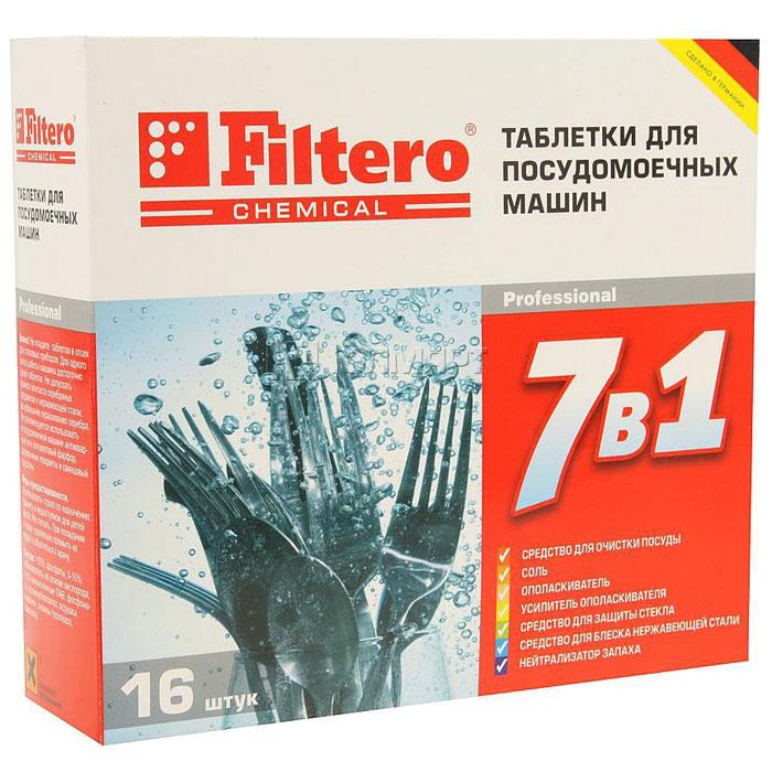 Filtero Таблетки для посудомоечной машины 7 в 1, 16 шт701Таблетки для посудомоечных машин Таблетки Filtero 7 в 1 изготовлены по новым технологиям и рекомендуются для использования в посудомоечных машинах ведущих производителей. Семь функций в одной таблетке: Средство для очистки посуды - обеспечивает щадящую, но тщательную очистку Соль - смягчает воду Ополаскиватель - придаёт блеск стеклу и посуде без образования пятен Усилитель ополаскивателя для стойких загрязнений - усиливает эффективность ополаскивания и растворяет даже самые стойкие загрязнения Средство для защиты стекла - снижает риск повреждений и коррозии стекла Средство для блеска нержавеющей стали - чистит нержавеющую сталь и серебро до блеска, препятствует образованию пятен Нейтрализатор запаха - предотвращает появление запахов и поддерживает гигиеническую свежесть посудомоечной машины Таблетки для посудомоечных машин Filtero 7 в 1 изготовлены по новым технологиям и рекомендуются для использования в посудомоечных...