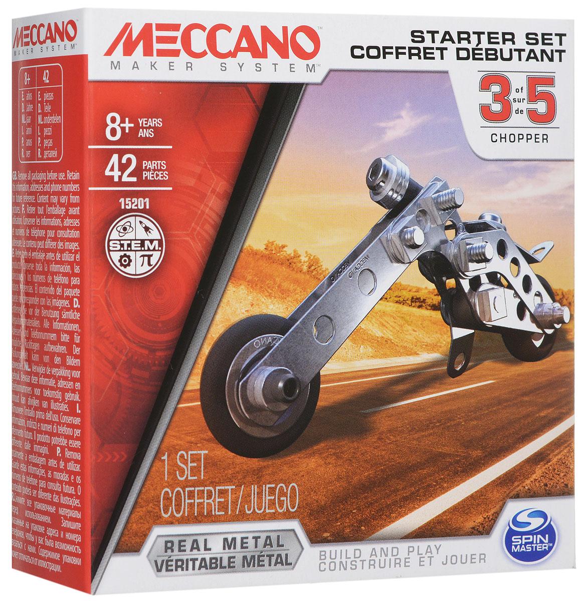 Meccano Конструктор Базовая модель 391783_20070932Конструктор Meccano Базовая модель 3 позволит вашему ребенку весело и с пользой провести время. Базовые наборы созданы для ознакомления с принципами сборки конструкторов Meccano. Набор включает в себя 42 элемента из металла, пластика и резины, с помощью которых можно собрать модель в виде мотоцикла. В набор также входят все необходимые для сборки инструменты и схематичная инструкция. Конструктор Meccano Базовая модель 3 поможет ребенку развить мелкую моторику рук, координацию движений и усидчивость.