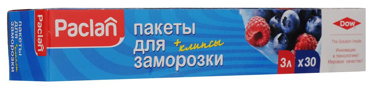 Пакеты Paclan для хранения и замораживания продуктов, 3 л, 30 шт542707Пакеты Paclan имеют две основные функции: возможность длительного хранения продуктов и их заморозки. Пакеты изготовлены из трехслойного полиэтилена высокого давления, толщиной 25 микрон. Благодаря этому свойству, полиэтилен надолго сохраняет свежесть продуктов и задерживает испарение влаги, тем самым не вымораживая продукт.