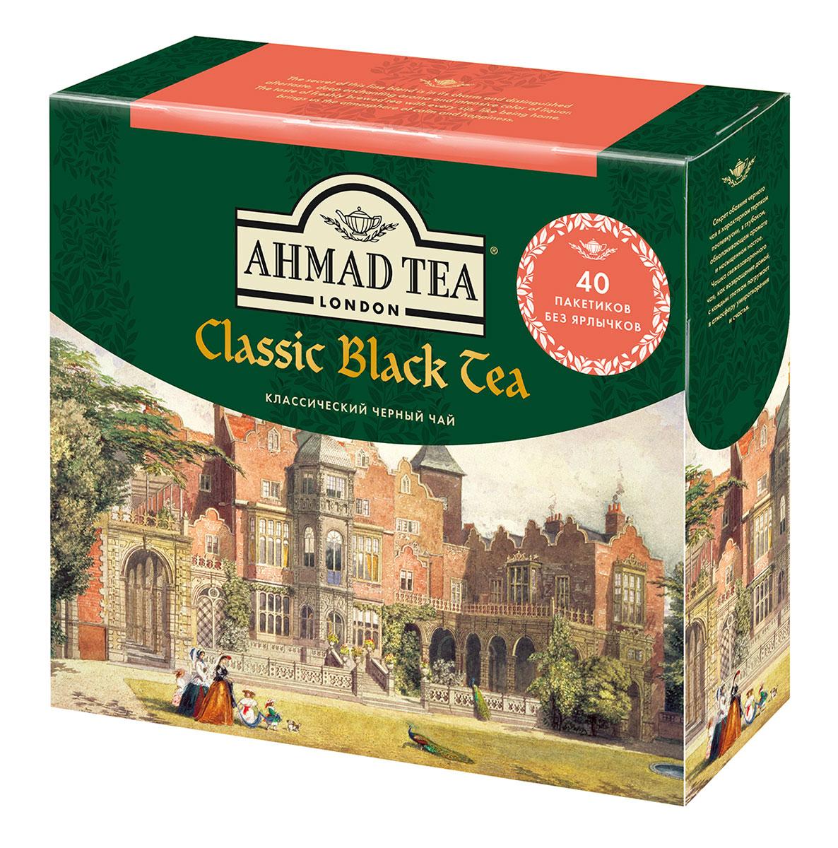 Ahmad Tea Классический черный чай в пакетиках, 40 шт