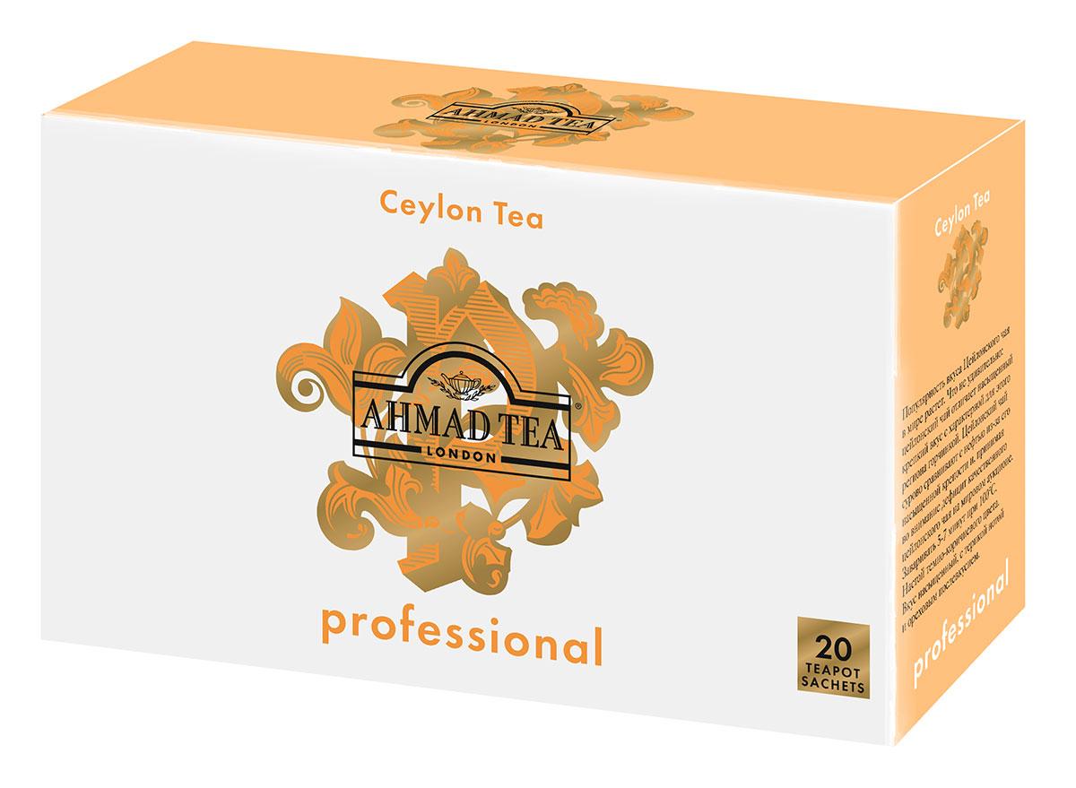Ahmad Tea Professional Цейлонский Оранж Пеко чай черный листовой в фильтр-пакетах для заваривания в чайнике, 20 шт1587Популярность вкуса Цейлонского чая в мире растет. Что не удивительно: цейлонский чай отличает выразительный крепкий вкус с характерной для этого региона горчинкой. Качественный цейлонский чай ценится во многих странах мира, на чайных аукционах спрос на него по-прежнему выше, чем предложение.