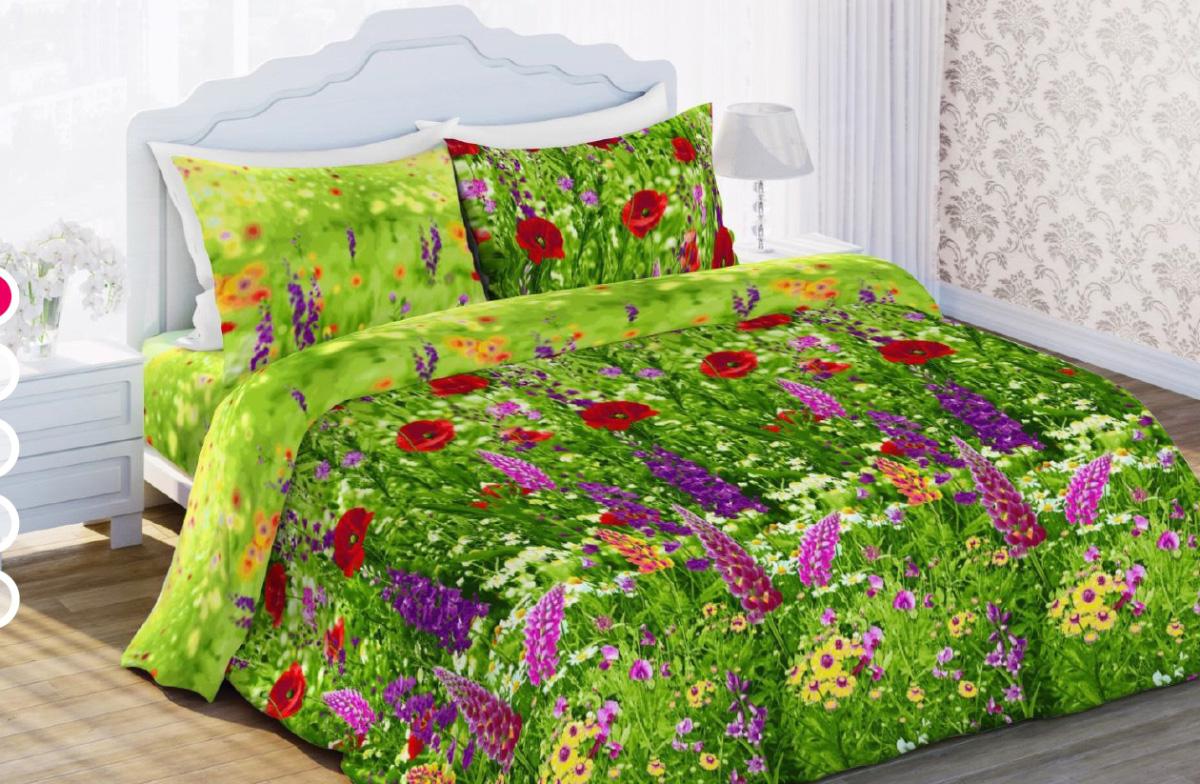 Комплект белья Любимый дом Люпины, 1,5 спальное, наволочки 70 х 70, цвет: зеленый. 327640327640Постельное белье торговой марки «Любимый дом» - это идеальное сочетание доступной цены и высокого качества продукции. Серия «Любимый дом 3D» выполнена в технике объемного трехмерного изображения: объемные рисунки очень яркие, насыщенные и реалистичные. Коллекция выполнена из традиционной отечественной бязи с высоким показателем износостойкости: такое постельное белье очень прочное и долговечное, не деформируется при стирках и прослужит долгие годы.