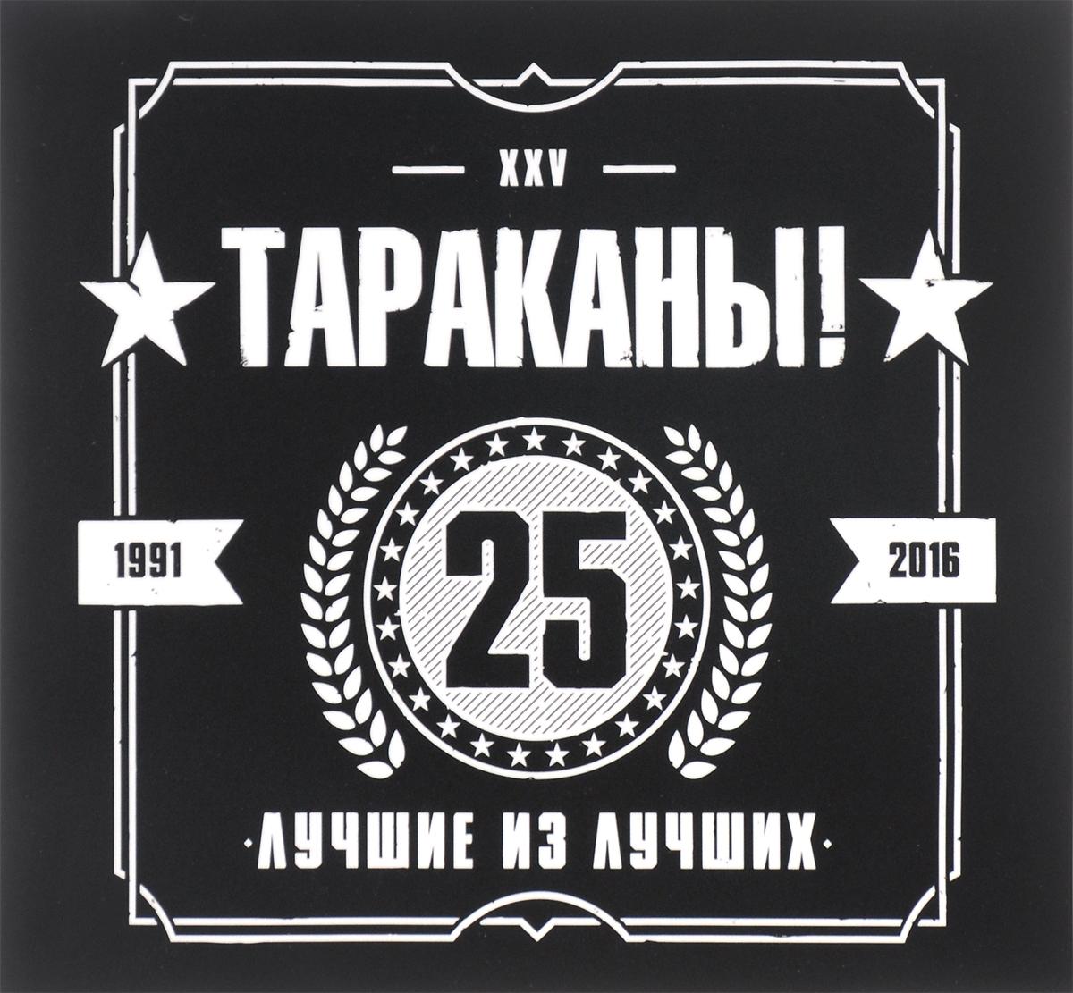 Издание содержит 16-страничный буклет с фотографиями и дополнительной информацией на русском языке.