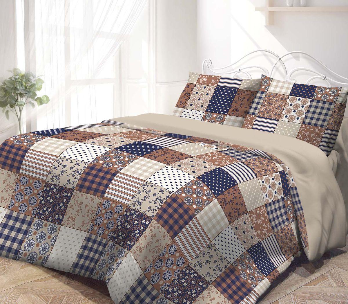 Комплект белья Гармония, 2-спальный, наволочки 50х70, цвет: синий, коричневый193254Комплект постельного белья Гармония является экологически безопасным, так как выполнен из поплина (100% хлопка). Комплект состоит из пододеяльника, простыни и двух наволочек. Постельное белье оформлено орнаментом в клетку и имеет изысканный внешний вид. Постельное белье Гармония - лучший выбор для современной хозяйки! Его отличают демократичная цена и отличное качество. Поплин мягкий и приятный на ощупь. Кроме того, эта ткань не требует особого ухода, легко стирается и прекрасно держит форму. Высококачественные красители, которые используются при производстве постельного белья, сохраняют свой цвет даже после многочисленных стирок.