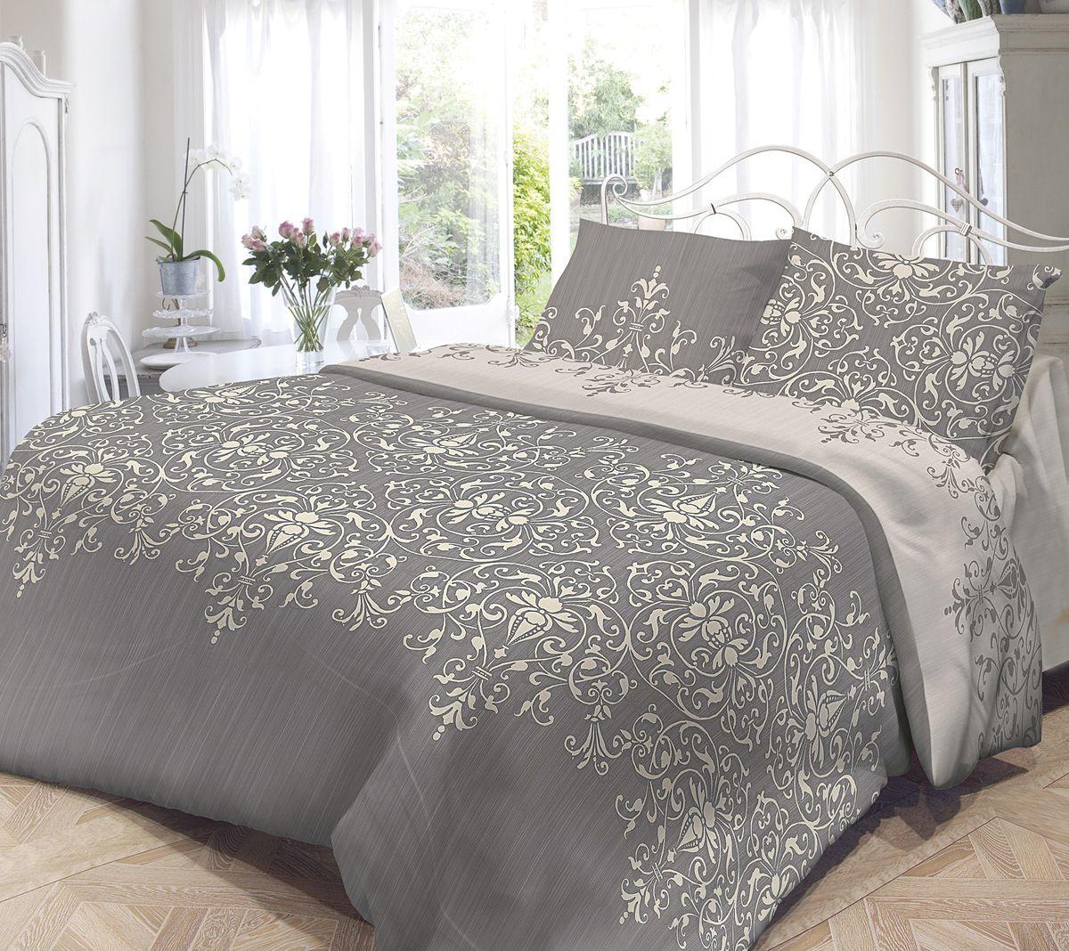 Комплект белья Нежность, 1,5-спальный, наволочки 70х70, цвет: серый193839Комплект постельного белья Нежность является экологически безопасным, так как выполнен из бязи (100% хлопка). Комплект состоит из пододеяльника, простыни и двух наволочек. Постельное белье оформлено красивым орнаментом и имеет изысканный внешний вид. Постельное белье Нежность - лучший выбор для современной хозяйки! Его отличают демократичная цена и отличное качество.