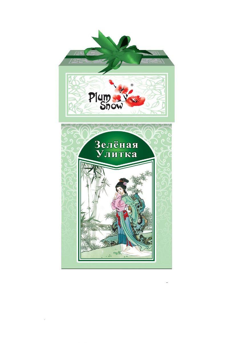 Plum Snow Зеленая улитка зеленый листовой чай, 100 гPS101Plum Snow Зеленая улитка - зеленый китайский крупнолистовой чай. Без добавок. Настой золотистого цвета и нежный вкус, характерный для зеленого чая высшего сорта.