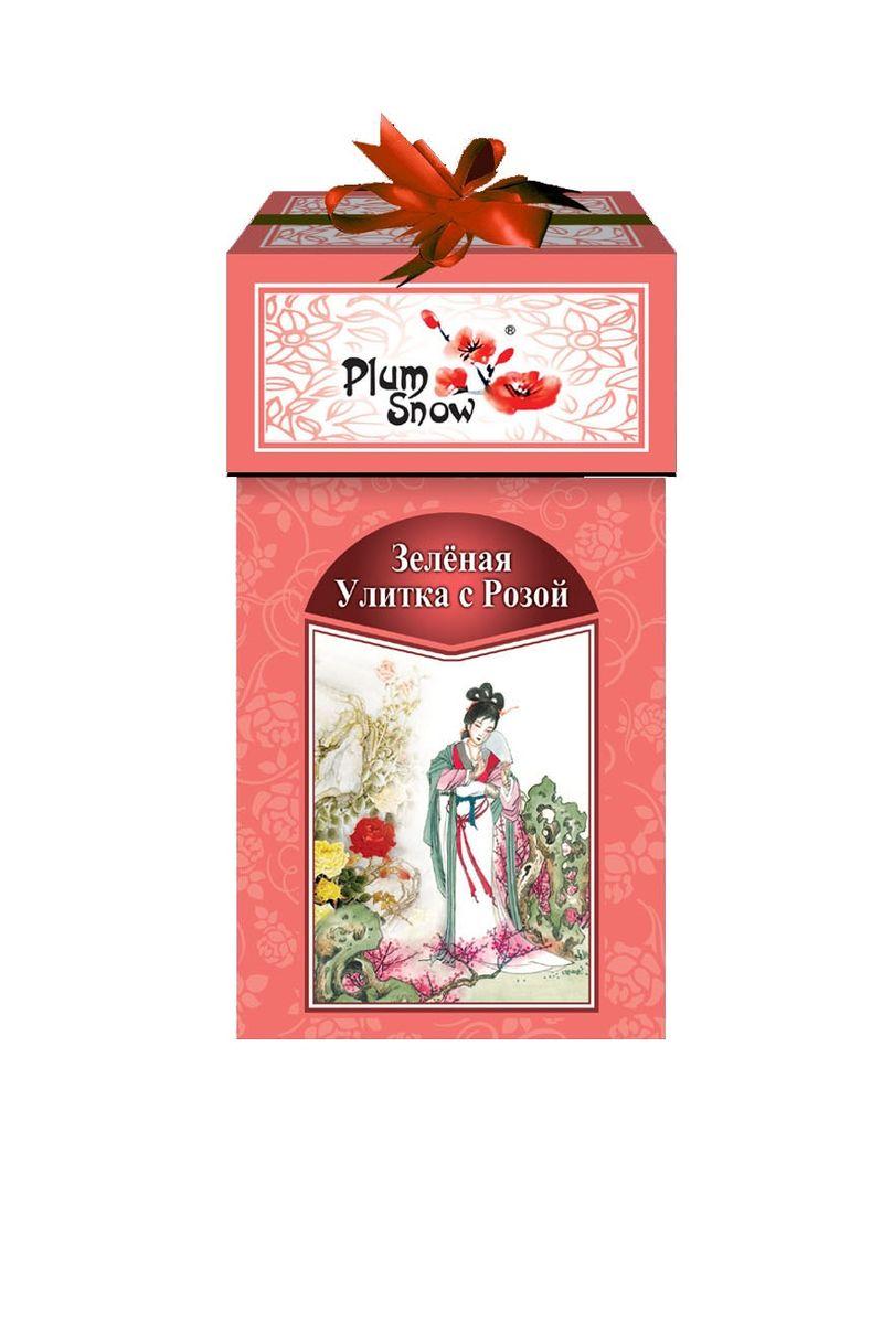 Plum Snow Зеленая улитка зеленый листовой чай с розой, 100 гPS106Plum Snow Зеленая улитка - элитный китайский отборный крупнолистовой чай, листья которого скручены в виде маленькой улитки. Добавление розовых лепестков создаст неповторимую атмосферу. Уже при заваривании этого чая вы можете насладиться ароматом цветущих роз.