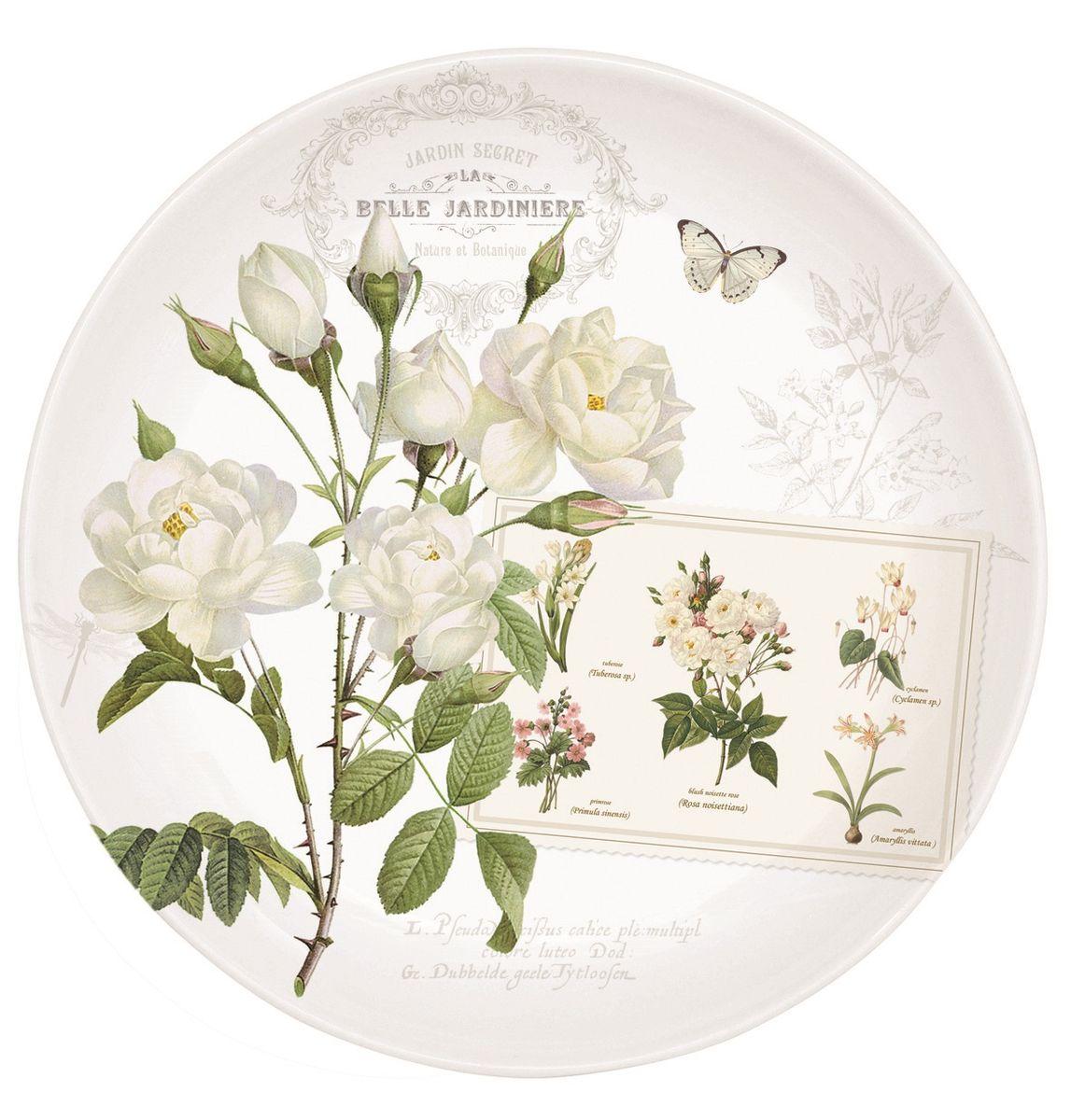 Тарелка десертная Nuova R2S Летние цветы, диаметр 19 см324NATUТарелка десертная Nuova R2S Летние цветы, выполненная из высококачественного фарфора, декорирована ярким изображением цветов. Изящный дизайн придется по вкусу и ценителям классики, и тем, кто предпочитает утонченность. Тарелка десертная Nuova R2S Летние цветы идеально подойдет для сервировки стола и станет отличным подарком к любому празднику. Диаметр тарелки (по верхнему краю): 19 см.