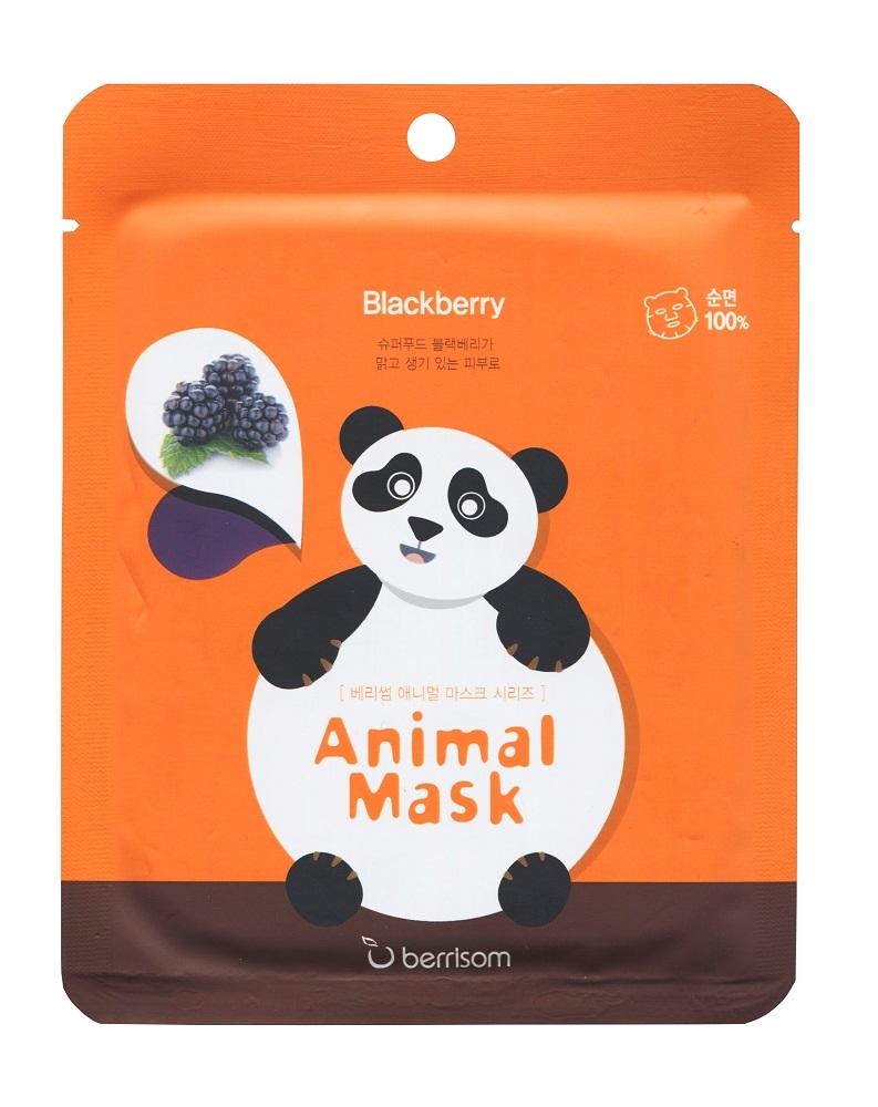 Berrisom Маска для лица серии Animal mask (панда), 25 мл8809211650934Функциональная маска для лица с экстрактом ежевики эффективно питает и разглаживает тусклую и сухую кожу, устраняя серый цвет лица и возвращая ей сияние. Церамиды и ледниковая вода в составе маски увлажняют кожу, укрепляя ее липидный барьер. Кроме того, изображение панды, нанесенное на 100% хлопковую основу маски, поднимет настроение и позволит весело провести время ухода за кожей.