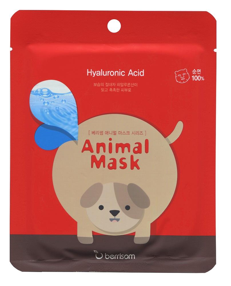 Berrisom Маска для лица серии Animal mask (Собачка), 25 мл8809211650965Функциональная маска для лица с гиалуроновой кислотой эффективно увлажняет обезвоженную кожу, повышая ее эластичность. Церамиды и ледниковая вода в составе маски увлажняют кожу, укрепляя ее липидный барьер. Кроме того, изображение собачки, нанесенное на 100% хлопковую основу маски, поднимет настроение и позволит весело провести время ухода за кожей.