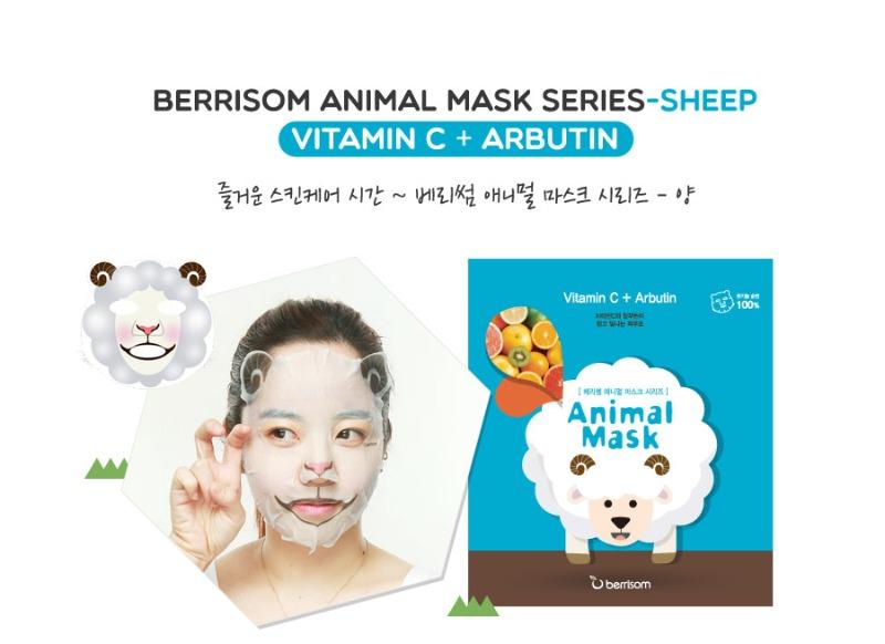 Berrisom Маска для лица серии Animal mask (Овечка), 25 мл8809211650989Функциональная маска для лица с витамином С и арбутином эффективно осветляет и выравнивает тон кожи. Церамиды и ледниковая вода в составе маски увлажняют кожу, укрепляя ее липидный барьер. Кроме того, изображение овечки, нанесенное на 100% хлопковую основу маски, поднимет настроение и позволит весело провести время ухода за кожей.