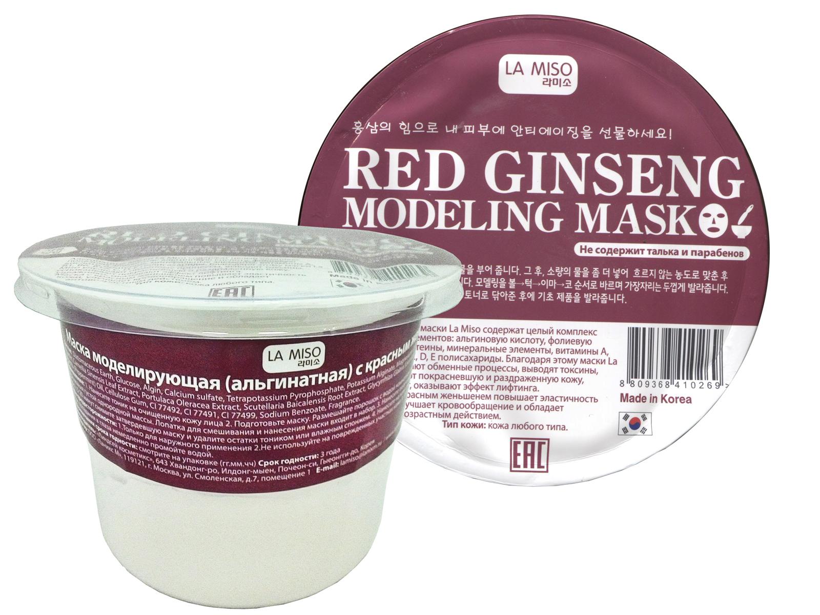 La Miso Маска моделирующая, альгинатная с красным женьшенем, 28 г8809368410269Альгинатные маски La Miso содержат целый комплекс полезных элементов: альгиновую кислоту, фолиевую кислоту, протеины, минеральные элементы, витамины A, B1, B6, B12, C, D, E полисахариды. Благодаря этому маски La Miso улучшают обменные процессы, выводят токсины, успокаивают покрасневшую и раздраженную кожу, увлажняют, оказывают эффект лифтинга.
