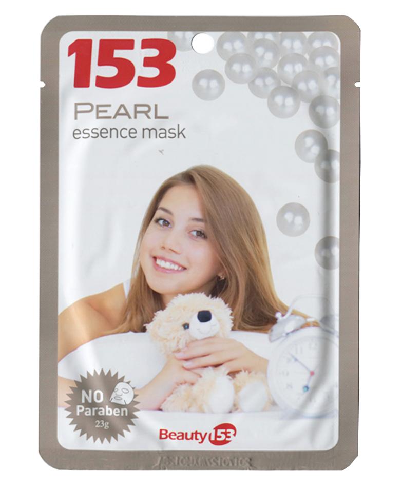 Beauty 153 Маска-салфетка для лица с экстрактом жемчуга, 25 г