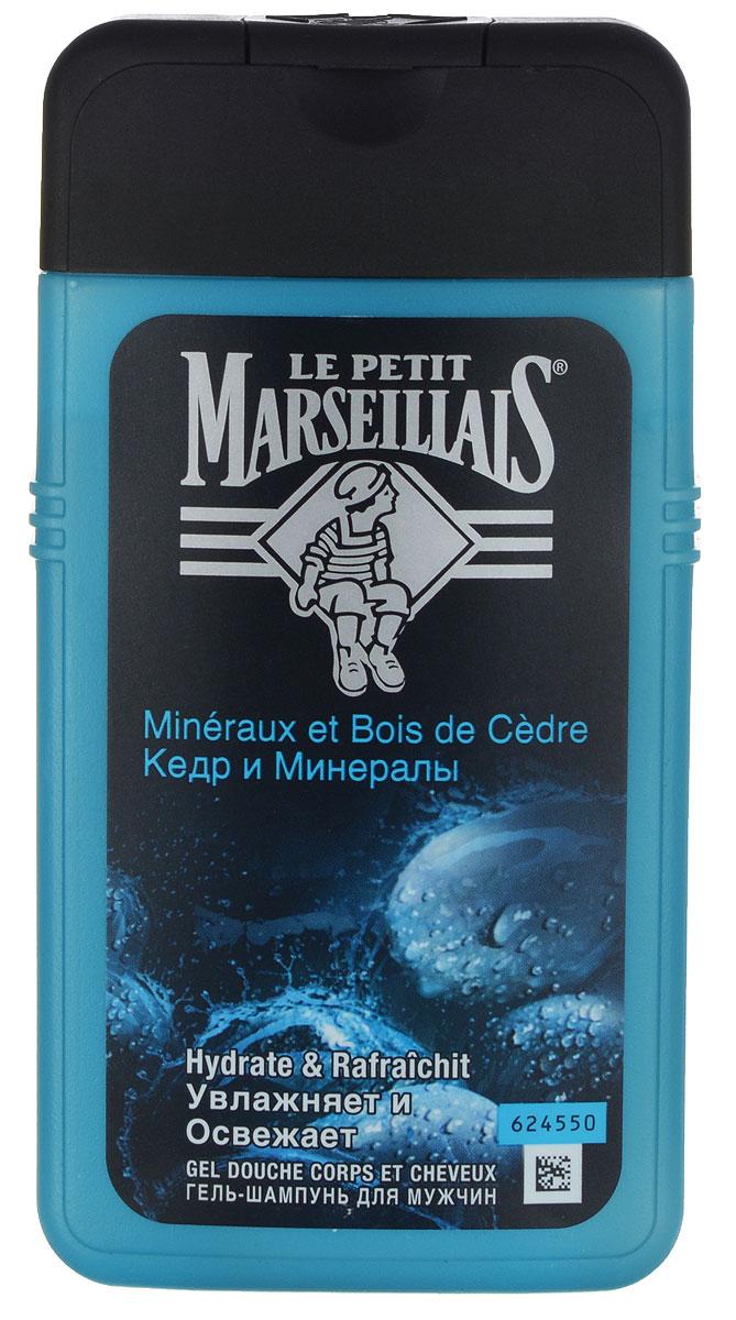 Le Petit Marseillais Гель-шампунь для мужчин Кедр и минералы 250мл030341241Кедр Ливана - величественное дерево, растет в живописных бухтах Средиземноморья. Его листва дарит прохладу и неповторимый свежий аромат. Этот гель-шампунь увлажняет кожу, укрепляет волосы и заряжает вас энергией нового дня. Его тонизирующий аромат перенесет вас в самое сердце водопадов юга Франции