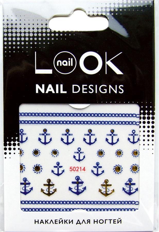 nailLOOK Наклейка для ногтей Nail stickers синие, золотые50214Nail Stickers наклейка для ногтей,синие/золотые якоря