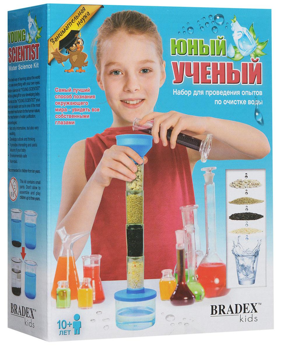 Bradex Набор для проведения опытов по очистке воды Юный ученый