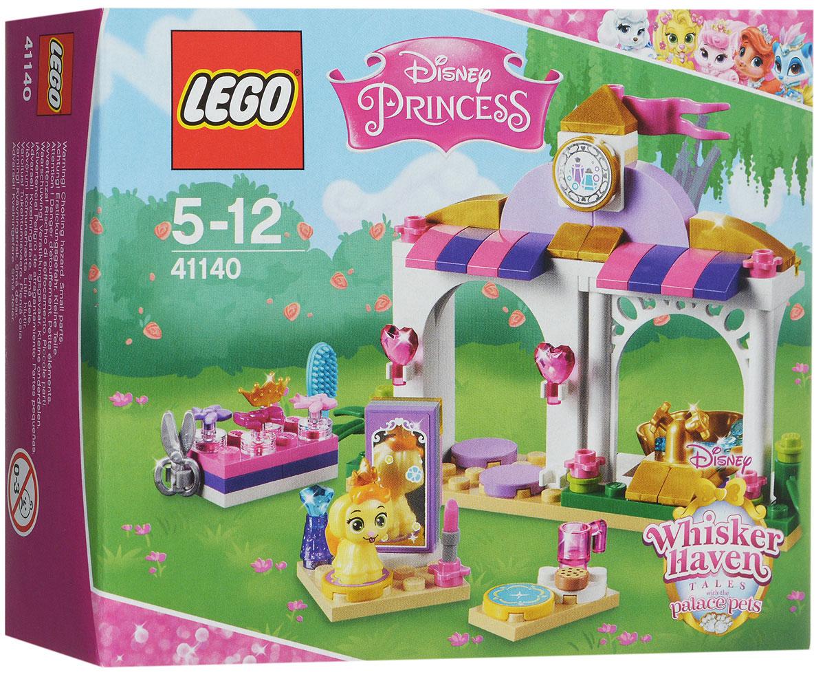 LEGO Disney Princesses Конструктор Королевские питомцы Ромашка 41140