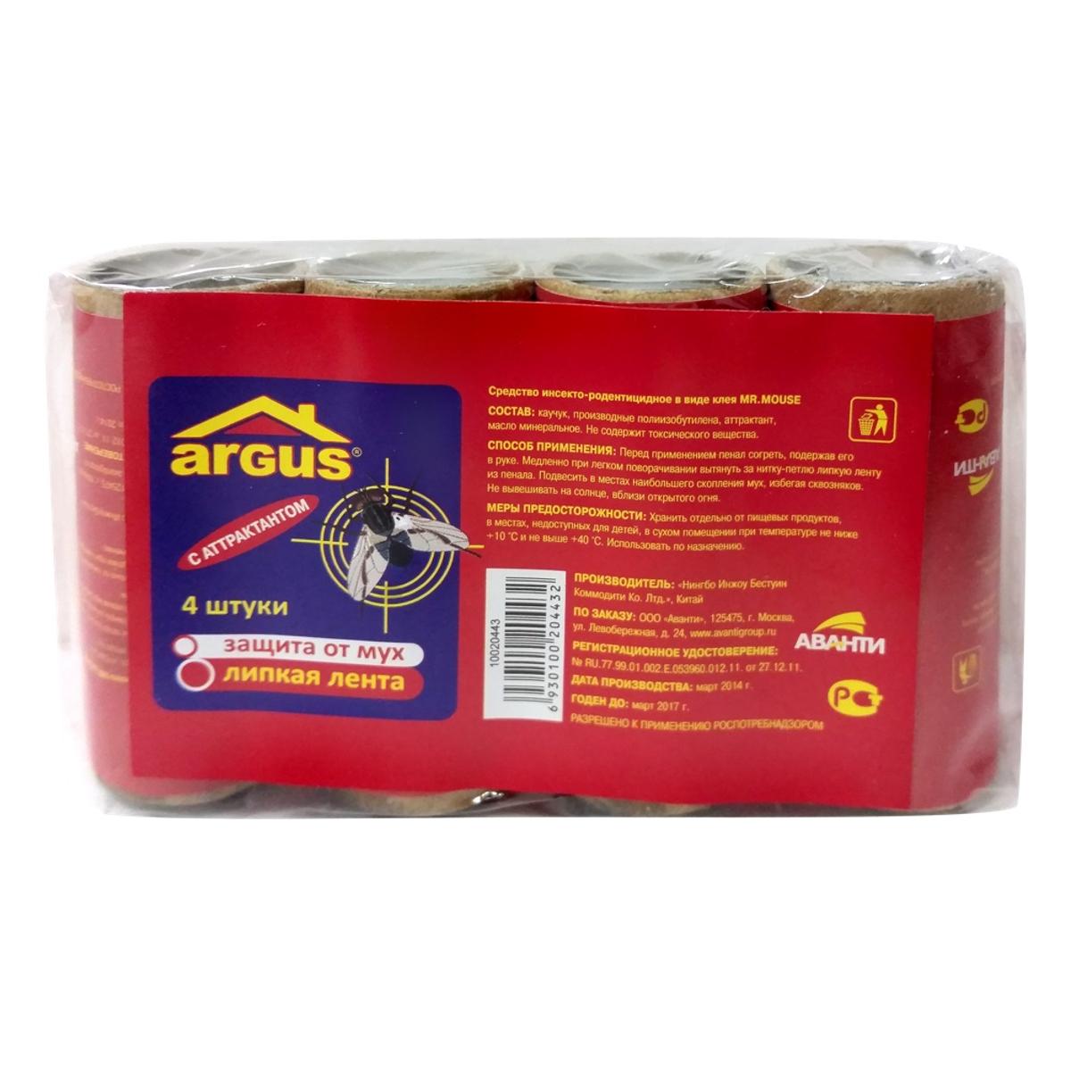 Липкая лента от мух Argus, в пленке, 4 штСЗ.020004Липкая лента Argus - это удобное и простое в использовании средство, которое надежно защитит вас и вашу семью от мух в закрытом помещении или значительно снизит их количество на открытом воздухе. Специальный аттрактант является привлекательной приманкой для мух, что делает липкие ленты Argus наиболее эффективными. Не содержит веществ, опасных для людей и домашних животных. Для помещения площадью 10 м2 требуется 2-3 липучки. Состав: каучук, производные полиизобутилена, аттрактант, масло минеральное.